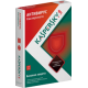 Антивирус Kaspersky Anti-Virus 2013