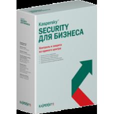 Полная защита Kaspersky Business Support