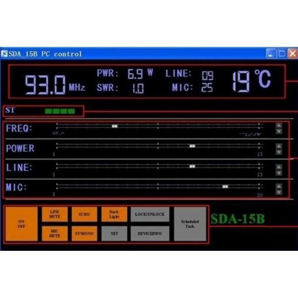 Радио Передатчик Андроид