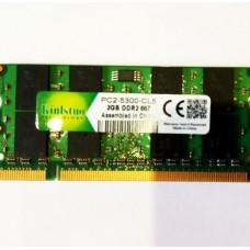 DDR2 2GB SODIMM 667 память для ноутбука