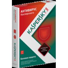 Антивирус Kaspersky Anti-Virus 2013