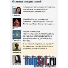 Отзывы покупателей в Соцсетях (исходник php)